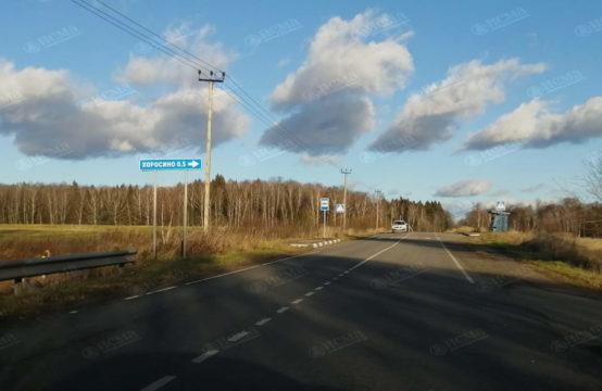 Участок 18 соток в деревне Хоросино Чеховский район